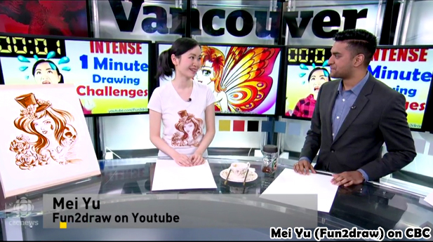 Screencap 
